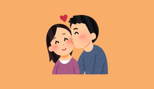 キスのときに口臭が気になるならしっかり予防しよう!有効な対策一覧!