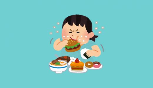 早食いする人が口臭がある原因は?大きめに切った食物を食べて口周りの筋肉を鍛えよう