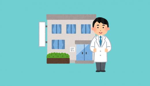 最強の口臭対策『口臭外来』は日本にしかない?治療の流れや費用とは