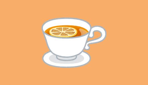 紅茶やジャスミン茶等のハーブティーは口臭対策になる?