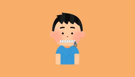 無口や吃音症は口臭の原因?おしゃべりやカラオケで口臭対策ができる!
