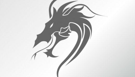 『流行という、透明なドラゴンのフレア。』
