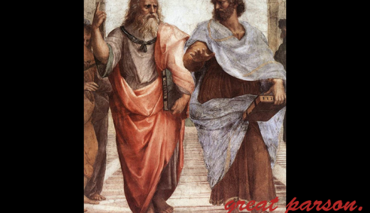 プラトンの名言・格言一覧