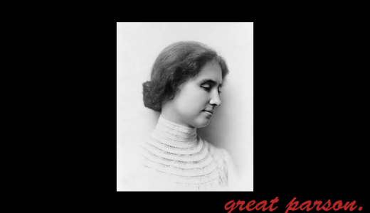 ヘレン・ケラーの名言・格言一覧
