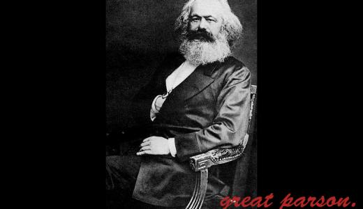 マルクスの名言・格言一覧
